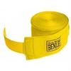 Бинты Benlee Elastic желтые (3 м) - фото 1