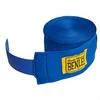 Бинты Benlee Elastic синие (3 м) - фото 1