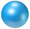Мяч для фитнеса (фитбол) 55 см Live Up Ani-burst синий - фото 1