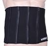 Пояс для похудения Live Up Zipper Slim Belt - фото 1