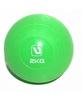 Мяч медицинский (медбол) LiveUp Soft Weight Ball 2 кг зеленый - фото 1