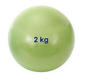 Фото 1 к товару Мяч медицинский (медбол) Pro Supra 2 кг зеленый
