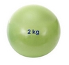 Мяч медицинский (медбол) Pro Supra 2 кг зеленый - фото 1