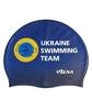 Шапочка для плавания Volna Club II blue - фото 1