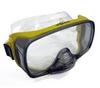 Маска для плавания Volna Foros желтая - фото 1