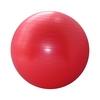 Мяч для фитнеса  Pro Supra FI-075 55 cм красный - фото 1