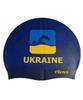 Шапочка для плавания Volna Team II Cap blue - фото 1