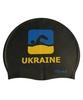 Шапочка для плавания Volna Team II Cap black - фото 1