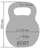 Гиря чугунная Newt 32 кг NE-100-3200 - фото 4