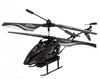 Вертолет на инфракрасном управлении 3-кWL Toys S977 с камерой - фото 1