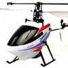 Вертолет радиоуправляемый 4-к WL Toys V911-pro Skywalker - фото 1