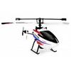 Вертолет радиоуправляемый 4-к WL Toys V911-pro Skywalker - фото 2