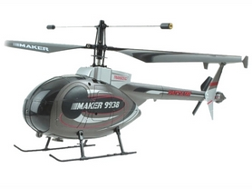 Вертолет радиоуправляемый 4-к Xieda 9938 Maker серый