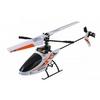 Вертолет радиоуправляемый 4-к Xieda 9928 оранжевый - фото 2