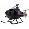 Вертолет радиоуправляемый 4-к Fei Lun MD-500 черный - фото 2