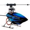 Вертолет радиоуправляемый 3D WL Toys V922 FBL синий - фото 2