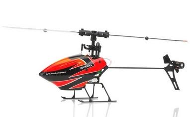 Вертолет радиоуправляемый 3D WL Toys V922 FBL оранжевый