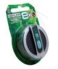 Шнур Nomura Sensum 8X Braid 150 м 0.128 мм 13 кг зеленый - фото 1