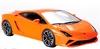 Автомобиль радиоуправляемый Lamborghini LP560 1:43 микро оранжевый - фото 1