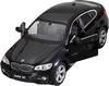 Автомобиль радиоуправляемый Meizhi BMW X6 1:24 черный - фото 2