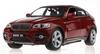Автомобиль радиоуправляемый Meizhi BMW X6 1:24 красный - фото 4