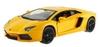 Автомобиль радиоуправляемый Meizhi Lamborghini LP700 1:24 желтый - фото 1