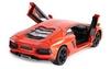 Автомобиль радиоуправляемый Meizhi Lamborghini LP700 1:24 оранжевый - фото 3