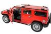 Автомобиль радиоуправляемый Meizhi Hummer H2 1:24 красный - фото 3