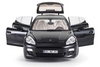 Автомобиль радиоуправляемый Meizhi Porsche Panamera 1:18 черный - фото 2