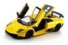 Автомобиль радиоуправляемый Meizhi Lamborghini LP670-4 SV 1:18 желтый - фото 1