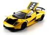 Автомобиль радиоуправляемый Meizhi Lamborghini LP670-4 SV 1:18 желтый - фото 2