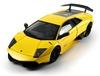 Автомобиль радиоуправляемый Meizhi Lamborghini LP670-4 SV 1:18 желтый - фото 3