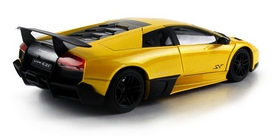 Фото 5 к товару Автомобиль радиоуправляемый Meizhi Lamborghini LP670-4 SV 1:18 желтый