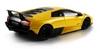 Автомобиль радиоуправляемый Meizhi Lamborghini LP670-4 SV 1:18 желтый - фото 5
