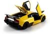 Автомобиль радиоуправляемый Meizhi Lamborghini LP670-4 SV 1:18 желтый - фото 6