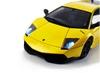 Автомобиль радиоуправляемый Meizhi Lamborghini LP670-4 SV 1:18 желтый - фото 7