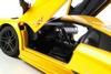 Автомобиль радиоуправляемый Meizhi Lamborghini LP670-4 SV 1:18 желтый - фото 8