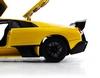 Автомобиль радиоуправляемый Meizhi Lamborghini LP670-4 SV 1:18 желтый - фото 9