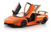 Автомобиль радиоуправляемый Meizhi Lamborghini LP670-4 SV 1:18 оранжевый - фото 1