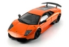 Автомобиль радиоуправляемый Meizhi Lamborghini LP670-4 SV 1:18 оранжевый - фото 3