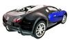 Автомобиль радиоуправляемый Meizhi Bugatti Veyron 1:14 синий - фото 3