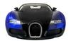 Автомобиль радиоуправляемый Meizhi Bugatti Veyron 1:14 синий - фото 5