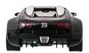 Автомобиль радиоуправляемый Meizhi Bugatti Veyron 1:14 синий - фото 6