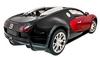 Автомобиль радиоуправляемый Meizhi Bugatti Veyron 1:14 красный - фото 3