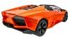 Автомобиль радиоуправляемый Meizhi Lamborghini Reventon Roadster 1:14 оранжевый - фото 3