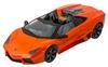 Автомобиль радиоуправляемый Meizhi Lamborghini Reventon Roadster 1:14 оранжевый - фото 7