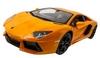 Автомобиль радиоуправляемый Meizhi Lamborghini LP700 1:14 желтый - фото 1