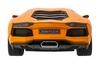 Автомобиль радиоуправляемый Meizhi Lamborghini LP700 1:14 желтый - фото 6
