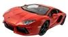 Автомобиль радиоуправляемый Meizhi Lamborghini LP700 1:14 оранжевый - фото 1