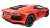 Автомобиль радиоуправляемый Meizhi Lamborghini LP700 1:14 оранжевый - фото 3